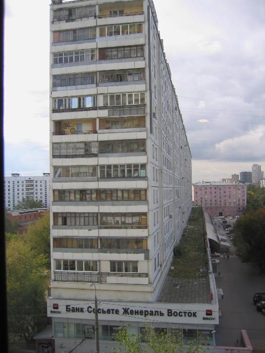 Moskau_September2010 009 Blog