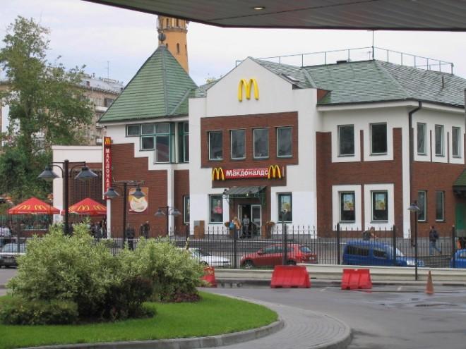 Moskau_September2010_MacDonalds