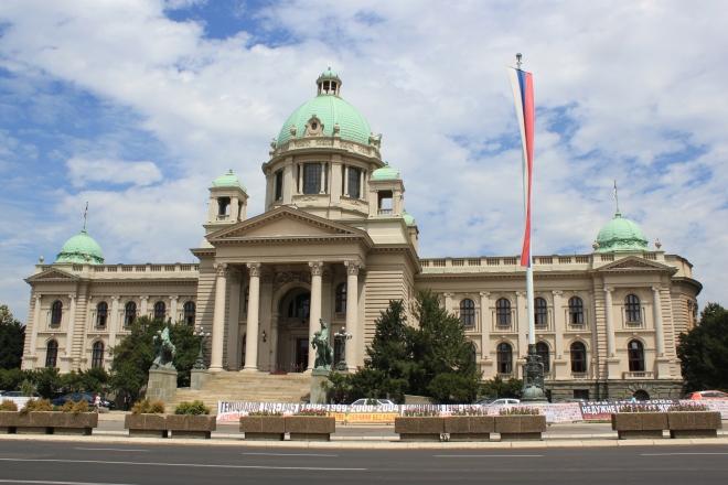 Serbiski_parlament